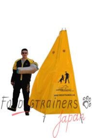 IGP 予備訓練に最適なシュッツフント テント 黄色 1.3x2m